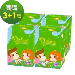 【親愛的】泡沫奶茶四盒(共80包)
