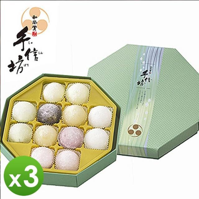 【預購-手信坊】玉漾綜合雪果禮盒(三盒)