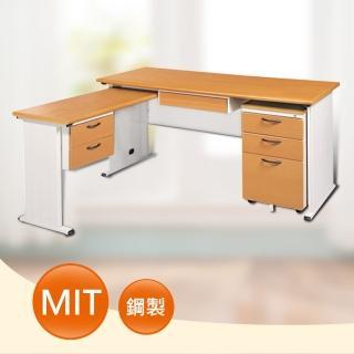 【時尚屋】5尺STHA木紋L型辦公桌櫃組(UA8-S383-11)