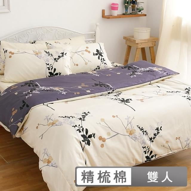 【eyah】奢華名媛-100%純棉雙人被套床包四件組