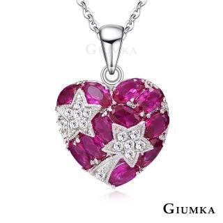 【GIUMKA】魅力甜心紅色項鍊 精鍍正白K 甜美淑女款 謝師禮物禮品最佳推薦  MN01744(銀色)