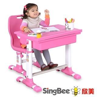 【SingBee欣美】環保課桌椅(粉紅色)