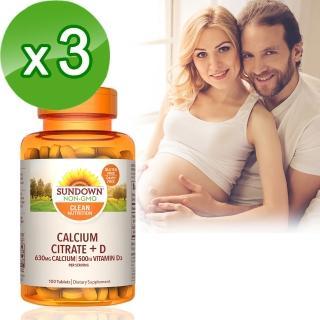 【美國Sundown日落恩賜】精純檸檬酸鈣+維生素D3強化錠100錠(3瓶組)