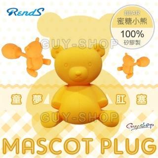 【日本RENDS】MASCOT PLUG 童夢肛塞(蜜糖小熊 BEAR)