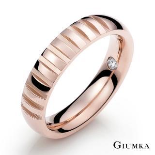 【GIUMKA】情侶對戒  幸福序曲 白鋼情人戒指  單個價格 MR03045-1F(玫金)
