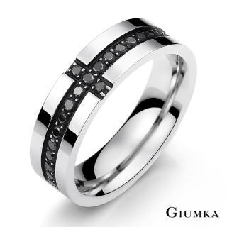 ~GIUMKA~情侶對戒 真愛久久 白鋼情人戒指 單個 MR03044~1M 銀色