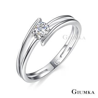 【GIUMKA】戒指尾戒 華麗之星 精鍍正白K 八心八箭  名媛淑女款 單個價格 MR03031(銀色)