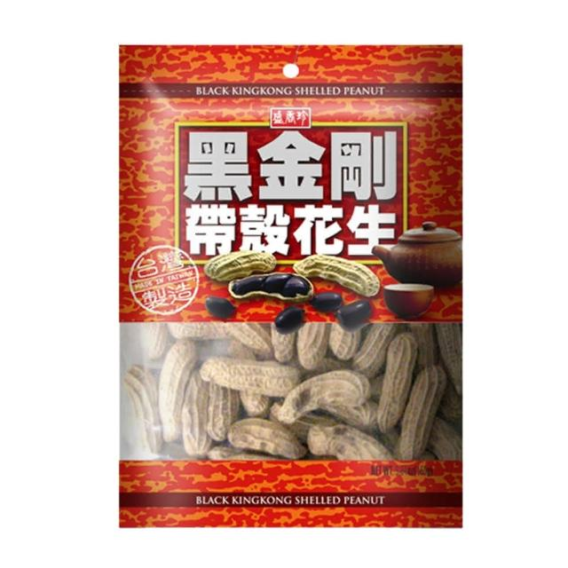 【盛香珍】黑金剛花生160g(包)