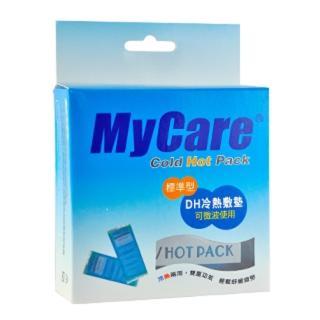 【Mycare】冷熱敷墊(標準型)/