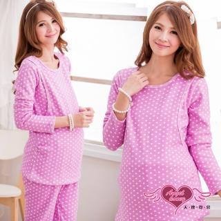 【天使霓裳】溫馨簡約 居家孕婦哺乳衣套裝(紫)