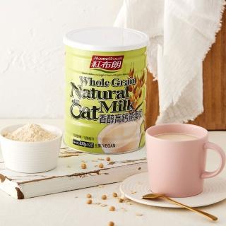 紅布朗 香醇高鈣燕麥奶850g