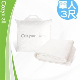 【Cozywell】保潔墊-單人3尺