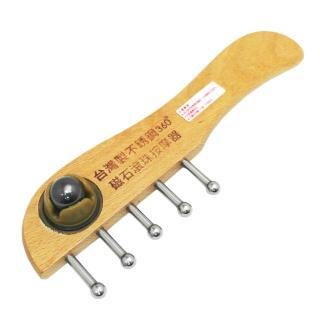 一品川流魔法舒-多功能按摩器-長梳5釘+磁石(買一送一)