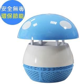 【捕蚊之家】小瓢蟲光觸媒捕蚊燈/器SB8866-天空藍(專利防脫逃設計)