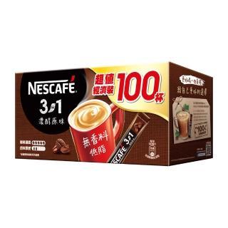 【雀巢咖啡】三合一濃醇原味盒裝