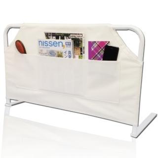 【巴塞隆納】第三代簡便型收納式床用護欄