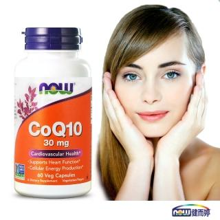 【NOW健而婷】精純CoQ10膠囊食品(60顆/ 瓶)