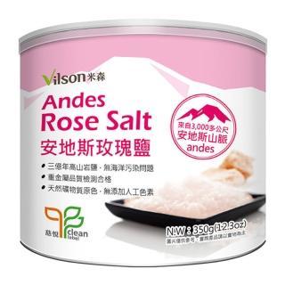 【米森】安地斯玫瑰鹽(350g)