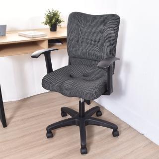 【凱堡】盧卡斯工學電腦椅/辦公椅(三色)
