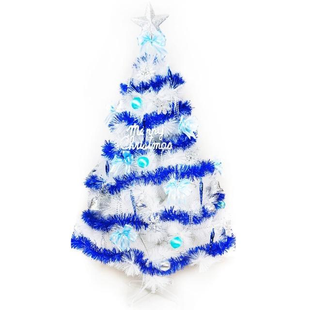 【摩達客】台灣製-10尺/10呎-300cm特級白色松針葉聖誕樹(含藍銀色系配件/不含燈/本島免運費)/