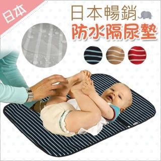 【JoyNa】嬰兒防水尿布墊隔尿墊(全系列三色)