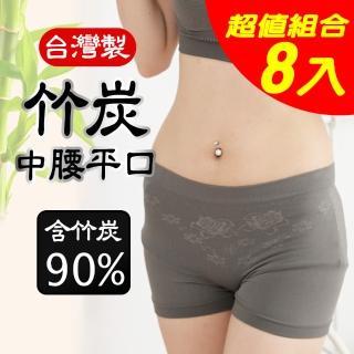 【源之氣】極品竹炭無縫女中腰平口褲 超值6入 RM-20010(深灰)