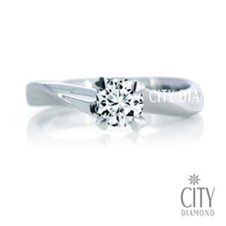 【City Diamond】『焦糖公主』30分鑽石戒指