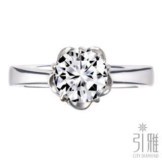 【City Diamond】『幸福花冠』30分鑽石戒指