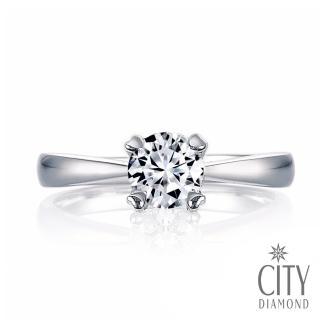 【City Diamond】『我的寶貝』30 分鑽石戒指