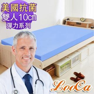 【送野餐袋】美國Microban抗菌彈力10cm記憶床墊-LooCa(雙人-共2色)