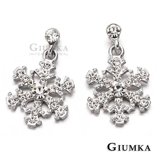 【GIUMKA】片片雪花甜美淑女款耳針式耳環 精鍍正白K 白鋯 MF00260-1(銀色)網路熱賣