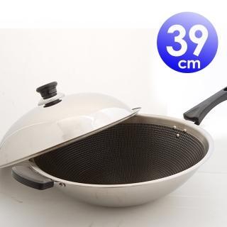 【台灣好鍋】藍水晶享樂鍋(39cm單柄)
