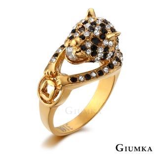 【GIUMKA】情侶對戒 招財金錢豹 白鋼情人戒指 MR00426-1F(金色)