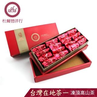 【杜爾德洋行】台灣凍頂烏龍高山茶禮盒(8g*32入)