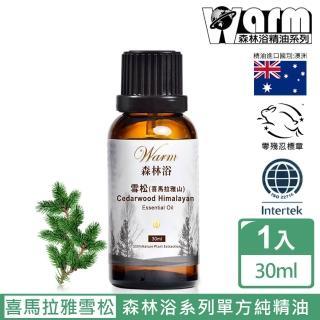 【Warm】森林浴系列單方純精油30ml(喜馬拉雅山-雪松)