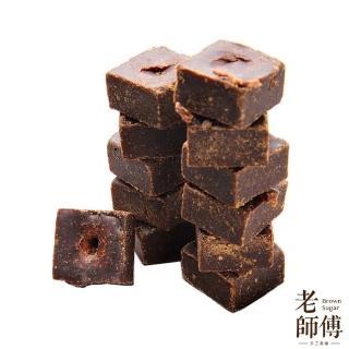 【老師傅台灣製】黑糖紅棗桂圓茶磚(500克1包)
