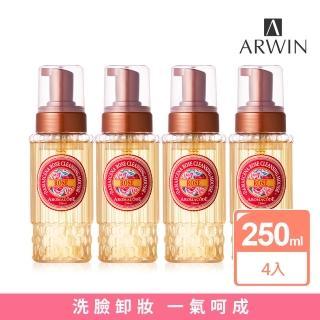 【雅聞ARWIN】大馬士革玫瑰氨基酸淨白洗卸二用慕絲