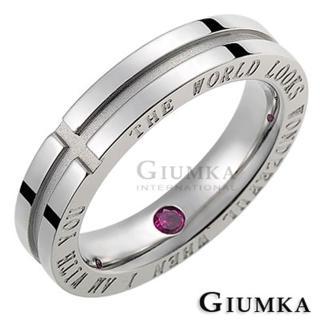 【GIUMKA】情侶對戒  有你真好 白鋼情人戒指 單個價格 MR00521-1F(紅色)