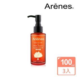 【Arenes】皇室白金松露護髮油 100ml(3入組)