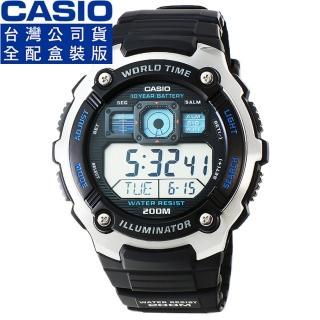 【CASIO】卡西歐多時區鬧鈴電子錶-黑(AE-2000W-1A 公司貨全配盒裝)