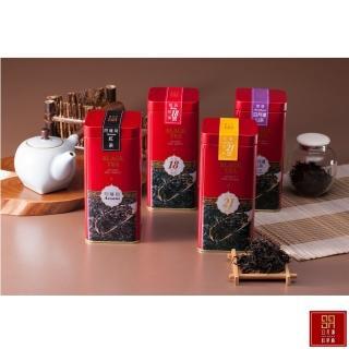 【日月潭紅茶廠】日月潭紅茶 頂級組合(4件組)