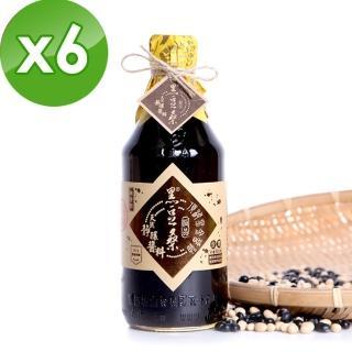 【黑豆桑】天然極品頂級黑金醬油(550mlx 6瓶)
