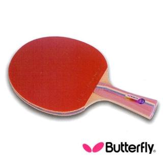 【Butterfly】貼皮負手板NAKAMA(S-3)