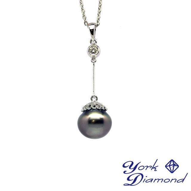 【約克鑽石】氣質名媛11.8mm天然大溪地南洋黑珍珠(真鑽項鍊)秒殺搶購