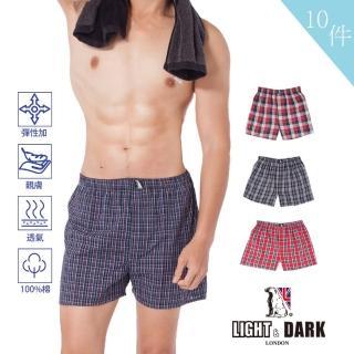 【LIGHT & DARK】回饋10入-五片式色織型男平口褲(超值10件)