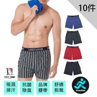 【LIGHT & DARK】白竹炭零觸感型男舒適平口褲(超值10件)