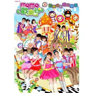 【MOMO親子台】momo歡樂谷4-歡樂谷的奇幻樂園專輯