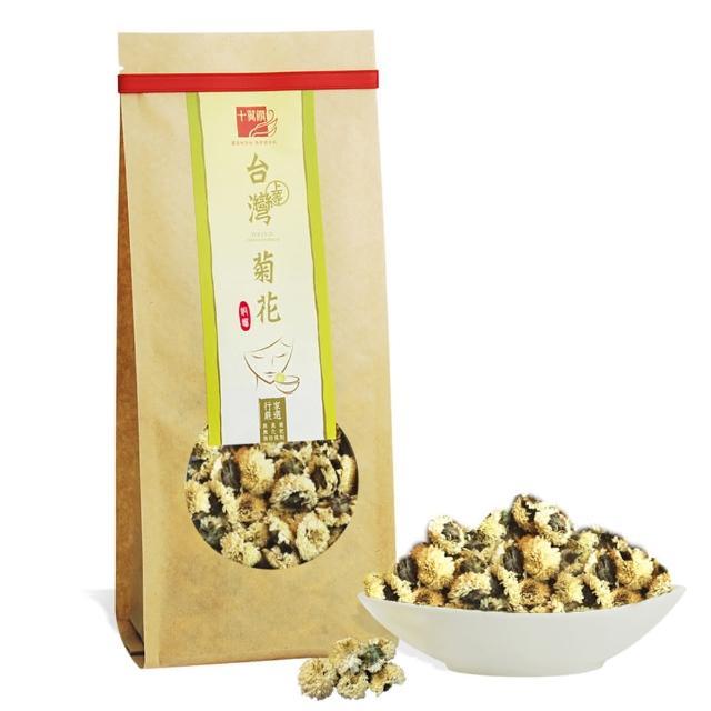 【十翼饌】上等台灣菊花(45g)
