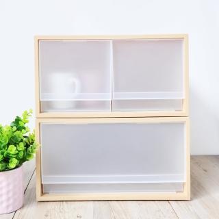 【SONA MORE】粉彩單層抽屜整理箱(雙抽1入+單抽1入)
