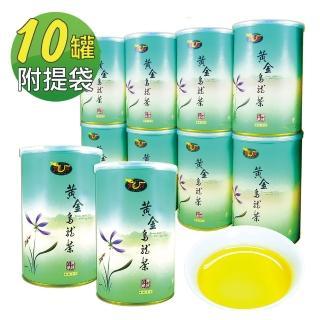 【買5送5】龍源茶品‧臻藏黃金烏龍茶(10罐/共2.5斤/附提袋-冬茶鮮摘)